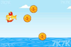 《小黄鱼历险记》游戏画面3