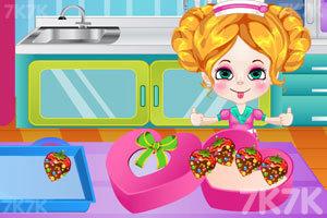 《草莓巧克力礼盒》游戏画面1