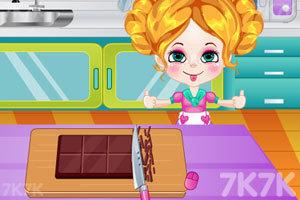 《草莓巧克力礼盒》游戏画面4