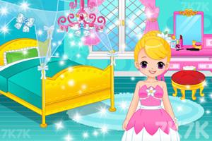 《童话公主闺房》截图3