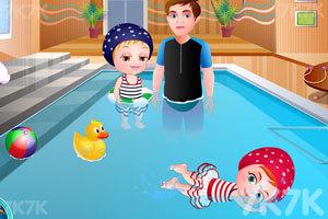 《可爱宝贝的游泳时光》截图5