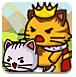 猫咪向前冲中文版