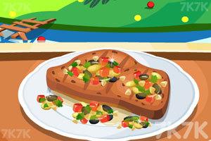 《美味的烤牛肉》截图2