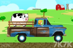 《牧场运输工》截图1