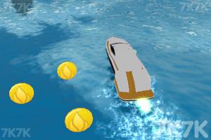 《3D急速快艇2》游戏画面3
