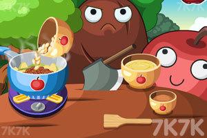 《制作美味的苹果卷》截图3