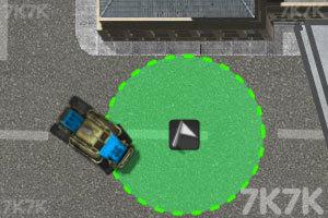 《重型装甲停车》截图4