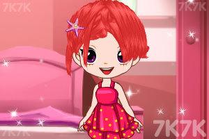 《阿苏的新发型》游戏画面1