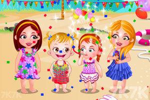 《可爱宝贝的海边派对》游戏画面5