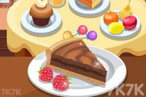 《美味的糖浆馅饼》截图2