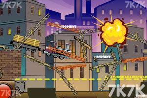 《爆破毁灭车辆3无敌版》游戏画面4