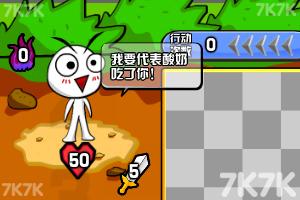 《酸奶小英雄无敌版》游戏画面1