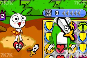 《酸奶小英雄无敌版》游戏画面3