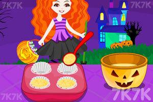 《万圣节南瓜纸杯蛋糕》游戏画面2