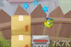 《外星怪进盒子》游戏画面4