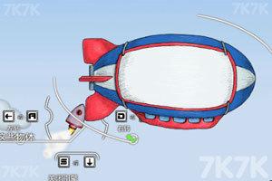 《科学家造火箭2中文版》游戏画面4