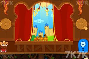 《国王寻贼记》截图6