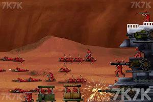 《诺曼底登陆战役》游戏画面8