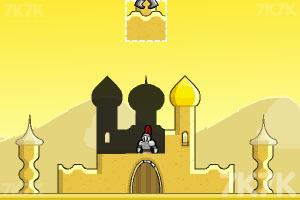 《建造城堡》游戏画面3
