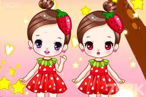 《草莓牛奶换装》截图3