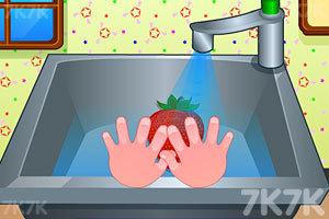 《香甜草莓蛋糕2》游戏画面2