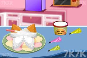 《漂亮蝴蝶生日蛋糕》截图4