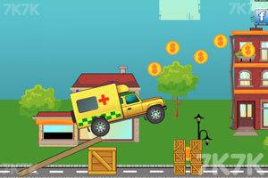 《狂奔的医疗车》游戏画面1