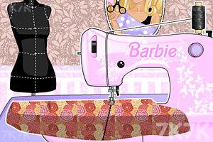 《设计芭比公主裙》截图3