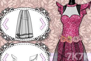 《设计芭比公主裙》截图1