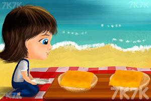 《宝贝们的沙滩狂欢》截图5