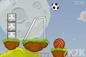 《足球王者》游戏画面1