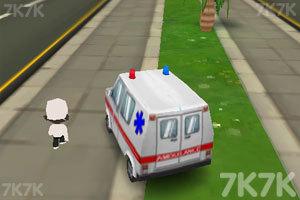 《3D救护车》游戏画面3