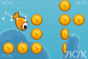 《贪婪的小鱼》游戏画面3
