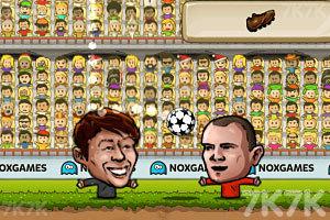 《决战欧冠杯》游戏画面3