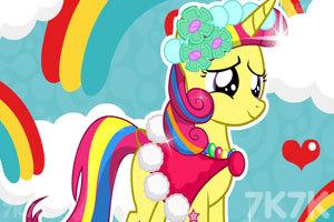 《我的彩虹小马》截图1
