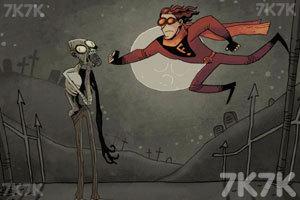 《恶搞超人》游戏画面3