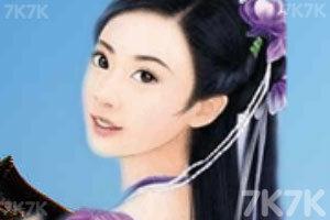 《后妃成长计划》游戏画面2