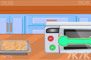 《红薯芝士蛋糕》游戏画面2