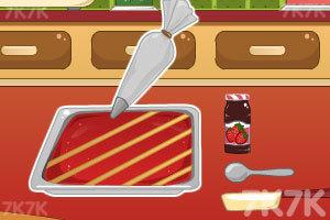 《瑞秋的厨房大竞赛》截图4
