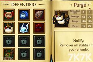 《丛林守护者2无敌版》游戏画面7