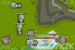 《未来战争》游戏画面3