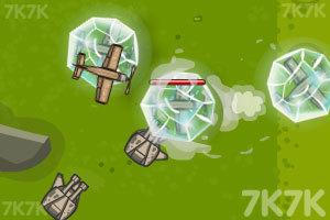 《未来战争》游戏画面1