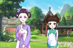 《皇后墩儿传》游戏画面3
