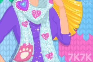 《艾莉織圍巾》截圖5