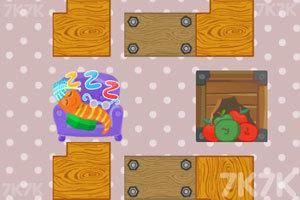 《虫宝宝吃苹果》游戏画面1
