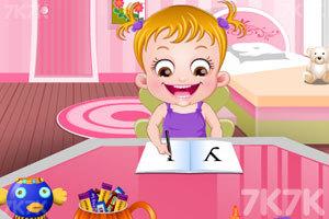 《可爱宝贝的南瓜party》游戏画面5