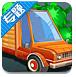 大卡车游戏