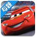 汽车总动员游戏