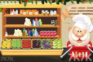 《好吃的圣诞蛋糕》游戏画面2