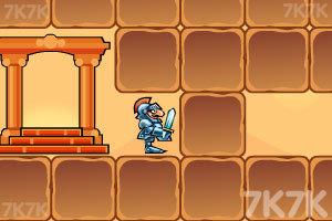 《灵活的骑士》游戏画面3